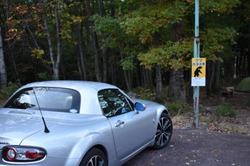 飛騨市森林公園キャンプ場駐車の様子