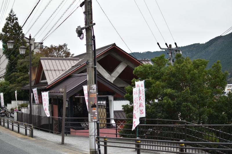 下呂温泉 クアガーデンのアイキャッチ