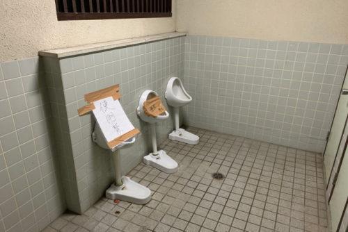 六ツ矢崎浜オートキャンプ場のトイレ内