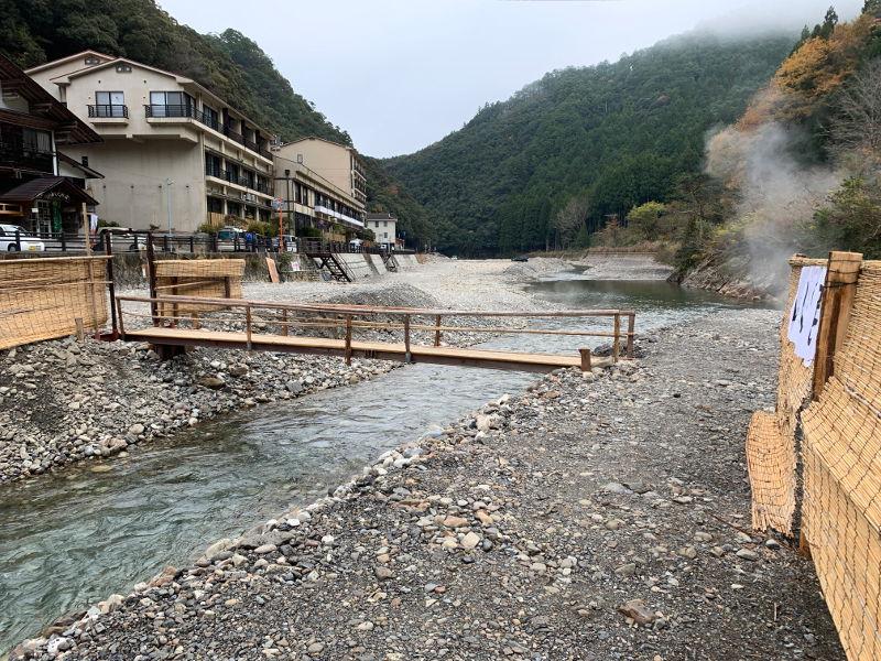 仙人風呂への橋