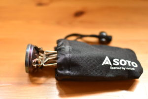 アミカスSOD320収納時