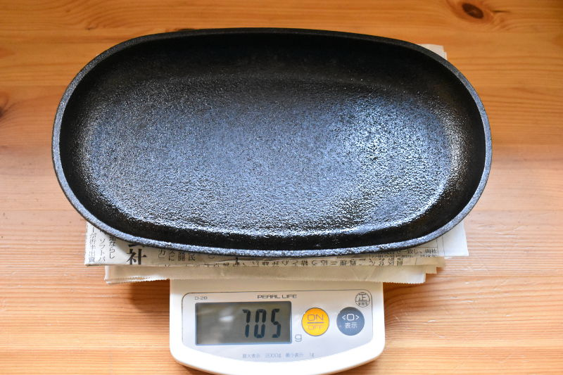 ダイソーの300円プレートスキレットの重量