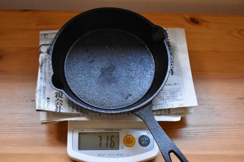 ダイソーの300円丸型スキレットの重量
