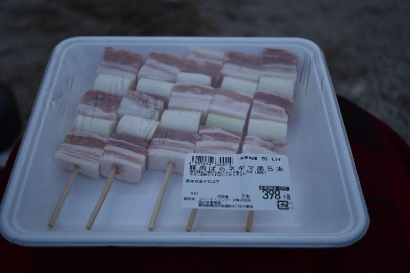 宇賀渓キャンプ場でキャンプ飯ねぎま