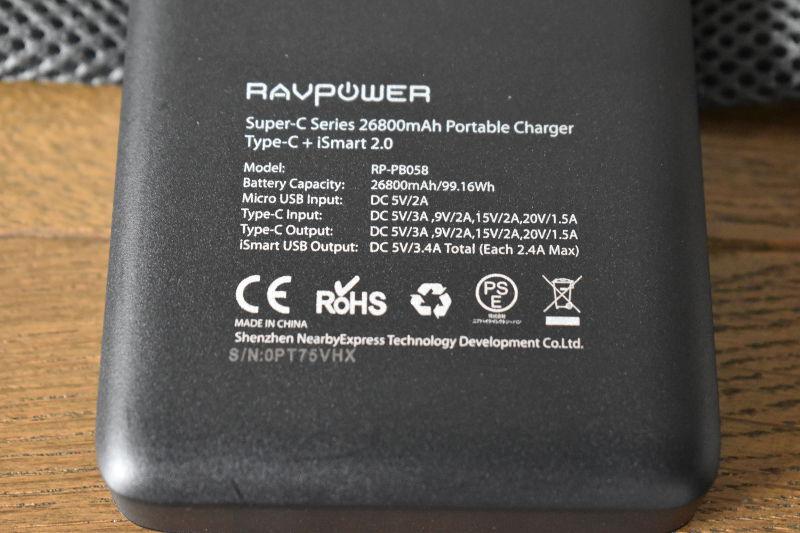 RAVPower RP-PB058のスペック