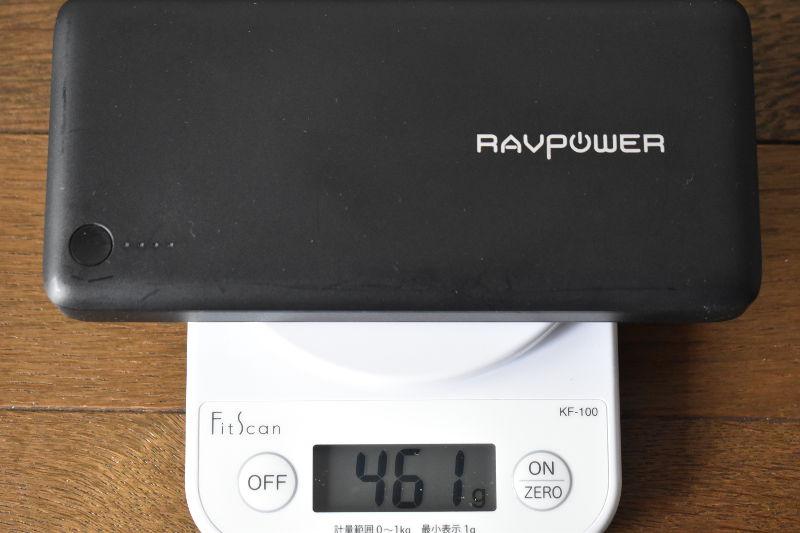 RAVPowerRP-PB058の重さ