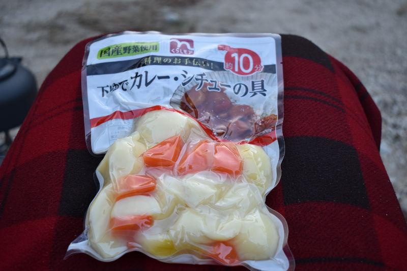 宇賀渓キャンプ場でキャンプ飯シチュー具材