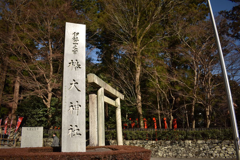 椿大神社のアイキャッチ