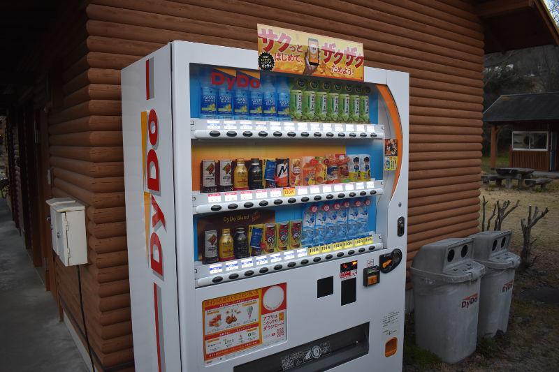 くのわき親水公園キャンプ場の自動販売機
