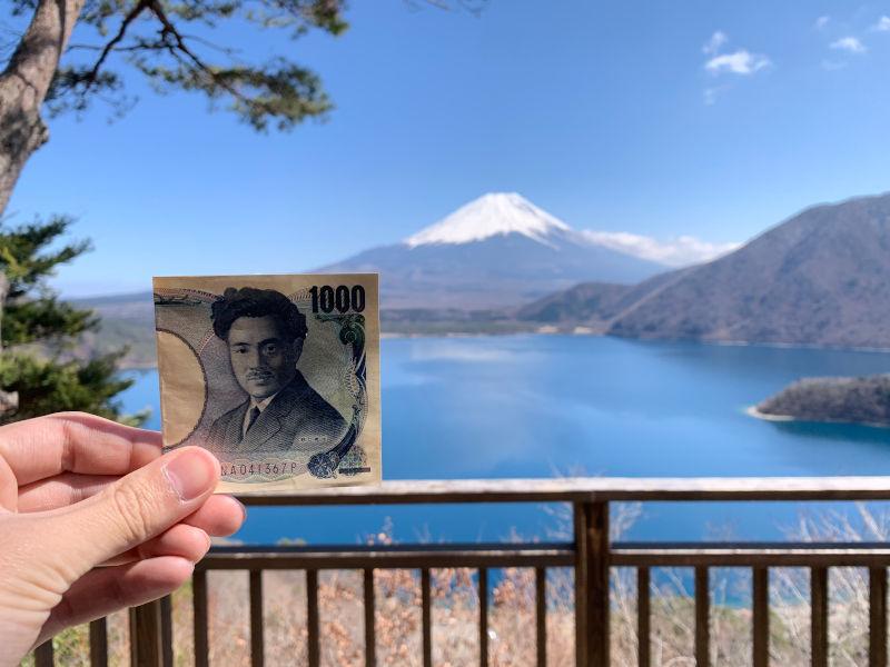 野口英世と富士山