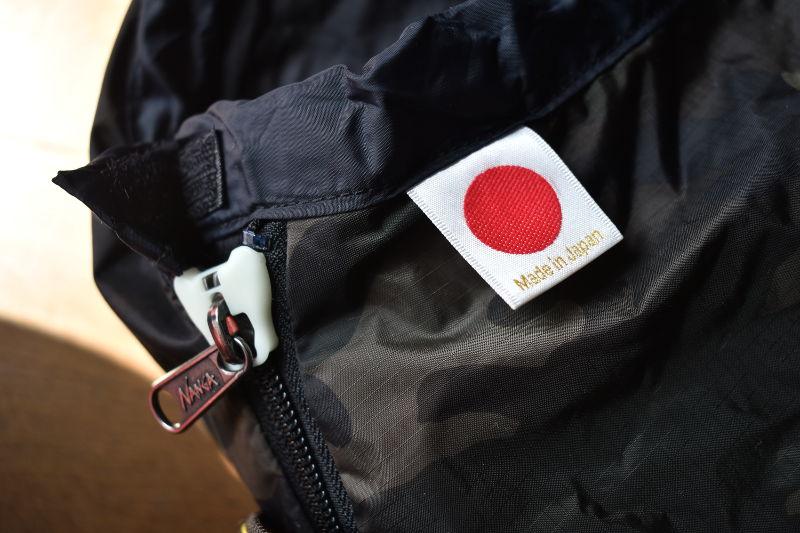 山渓×NANGA オーロラ600DX CAMOは日本製