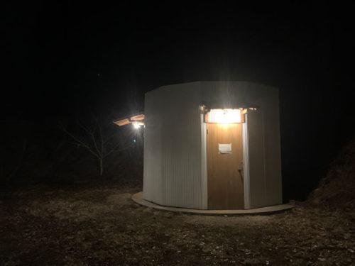 RetreatCampまほろばのシャワー(夜)