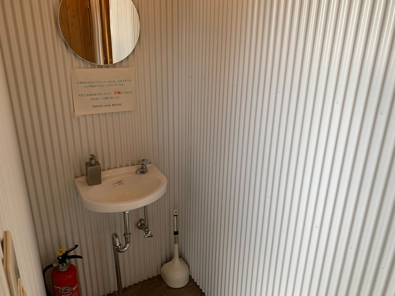 RetreatCampまほろばの洗面所