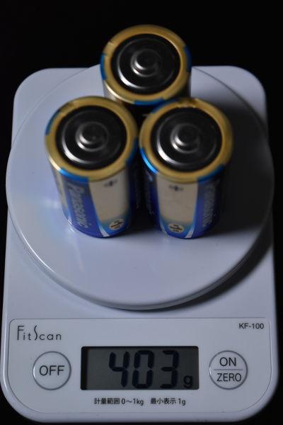 乾電池の重さ
