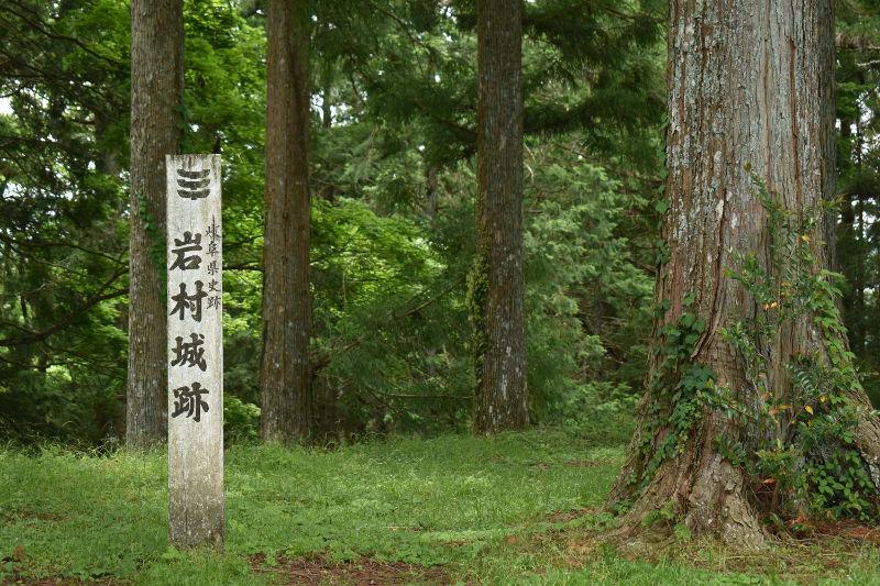 岩村城址のアイキャッチ