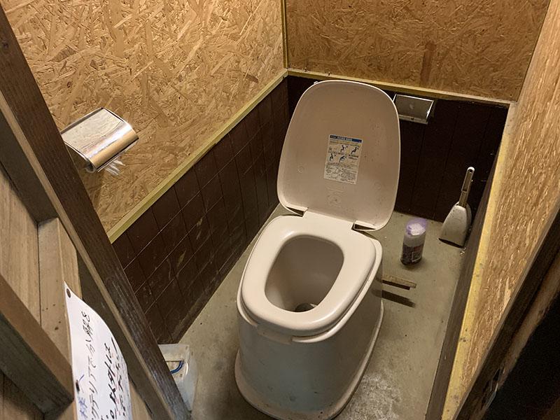 四尾連湖水明荘の洋式トイレ